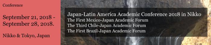 Japan-Latin America Conference 2018 in Nikko