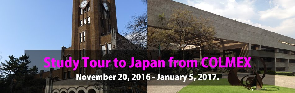 http://www.jp.lainac.c.u-tokyo.ac.jp/students/studyatutokyo/2016colmex